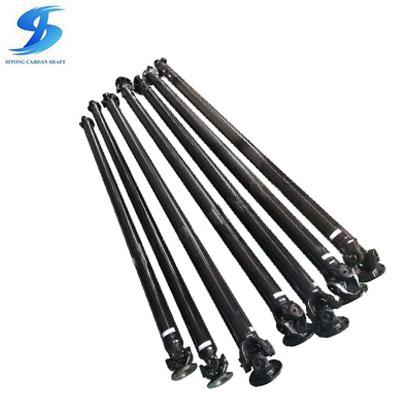 SWC Series Adjustable Drive Shaft